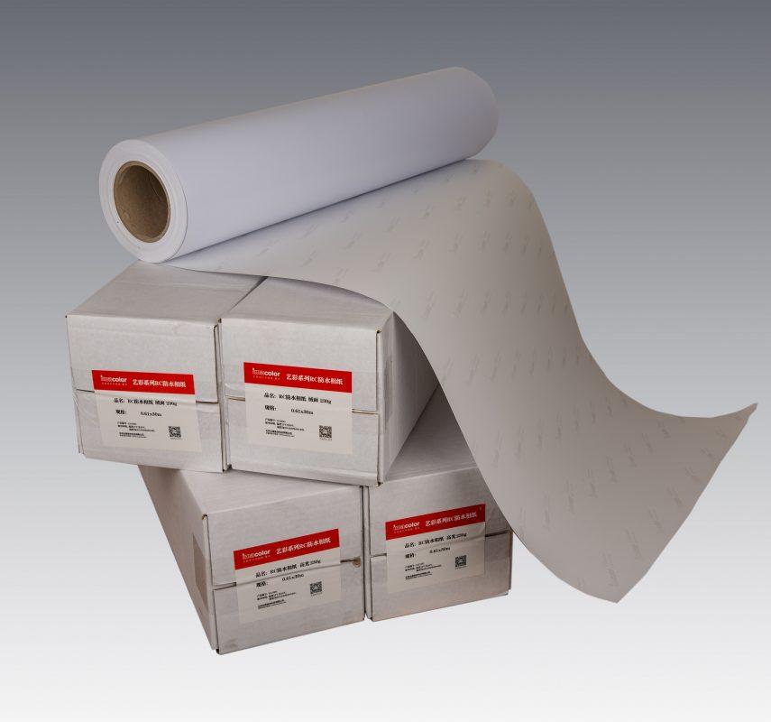 کاغذ و پرینتر جوهر